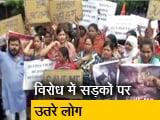 Video: मध्य प्रदेश : मंदसौर में 7 साल की बच्ची से गैंगरेप और हत्या की कोशिश