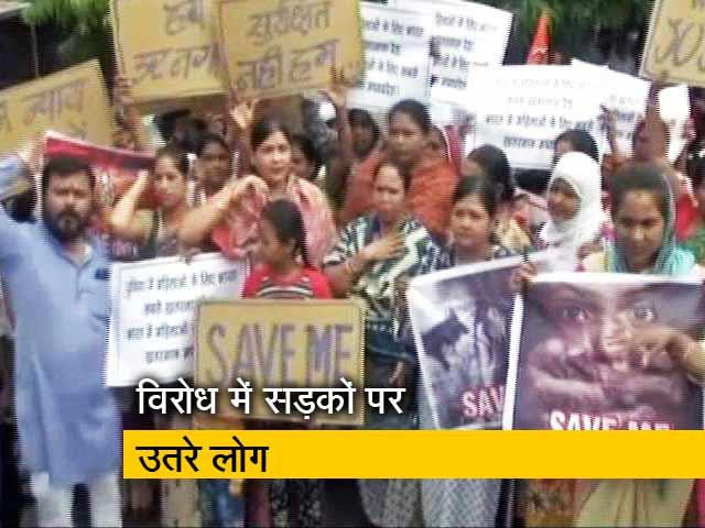 Videos : मध्य प्रदेश : मंदसौर में 7 साल की बच्ची से गैंगरेप और हत्या की कोशिश