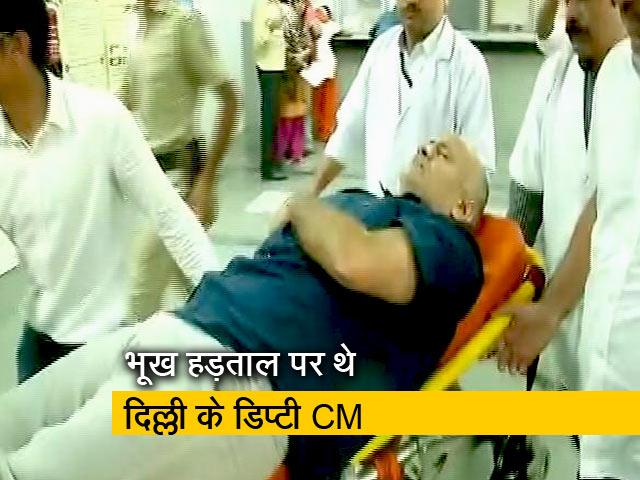 Videos : दिल्ली के डिप्टी CM मनीष सिसोदिया अस्पताल में भर्ती