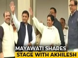 Video : Once Arch-Rivals, Akhilesh Yadav, Mayawati Share Stage At Kumaraswamy Oath