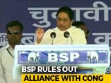 Video : No Talks With Congress, Will Contest All Madhya Pradesh Seats: BSP Leader
