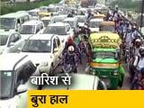 Video : दिल्ली-एनसीआर में बारिश, गुरुग्राम में बुरा हाल