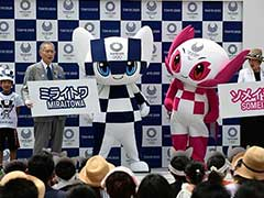Tokyo Christens Futuristic 2020 Olympic Mascots