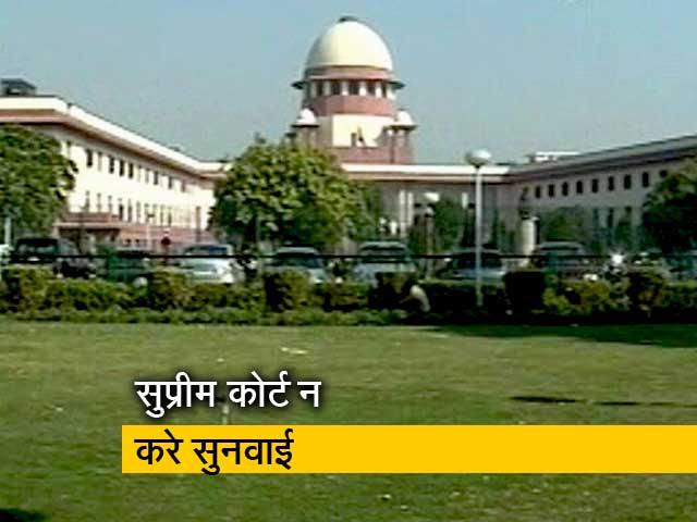 Videos : महाराष्ट्र सरकार ने सुप्रीम कोर्ट से कहा-भीमा कोरेगांव की याचिका सुनवाई योग्य नहीं