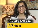 Video : एक नंबर कटने पर NDTV से यह बोलीं CBSE टॉपर मेघना श्रीवास्तव