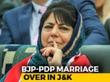 "Video : Mehbooba Mufti Was ""Surprised""; Got Call From Governor, Not BJP"