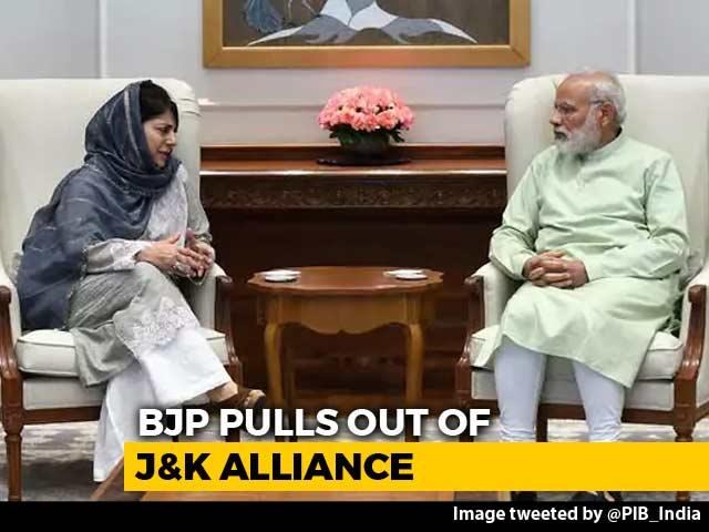 Video : Mehbooba Mufti Resigns As BJP Exits Jammu and Kashmir Alliance