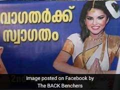 मिया खलीफा, सनी लियोनी के इतने बड़े फैन हैं केरल के लोग, पोर्न स्टार बोला- लाजवाब