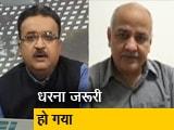 Video: मिशन 2019:  मनीष सिसोदिया बोले- AAP के कामों को देखकर BJP में बौखलाहट