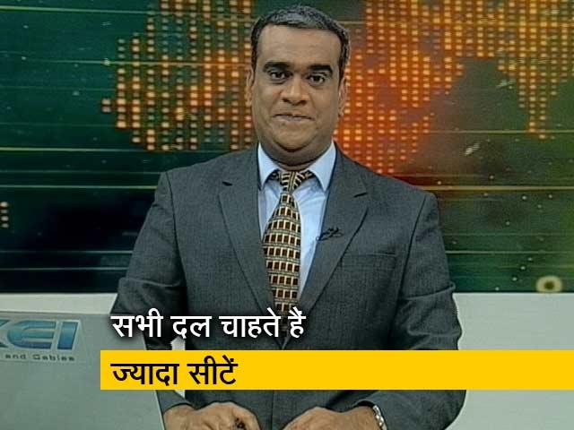 Videos : मिशन 2019 इंट्रो : BJP और सहयोगी दलों में रस्साकशी