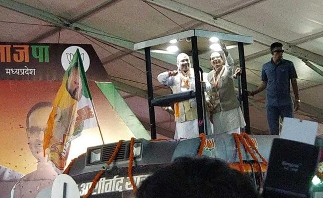 शिवराज सिंह चौहान ने की जन आशीर्वाद यात्रा की शुरुआत, कांग्रेस पर साधा निशाना