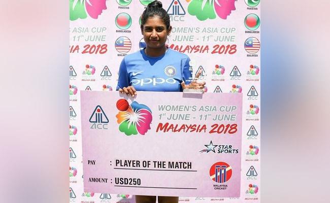 AsiaCup2018: 'इतनी बुरी' हालात कर दी भारतीय महिला टीम ने मलेशिया की