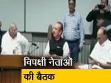 Video : न्यूज टाइम इंडिया : मॉनसून सत्र में सरकार को घेरने की तैयारी