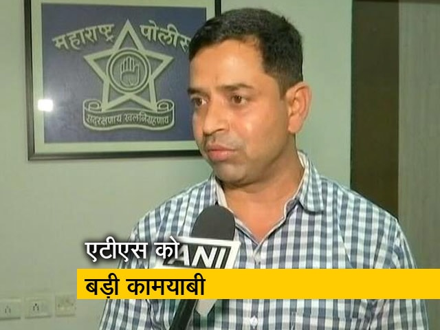 Videos : महाराष्ट्र एटीएस को बड़ी कामयाबी, नरेंदर दाभोलकर हत्याकांड के एक आरोपी को पकड़ा