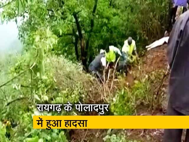 Videos : महाराष्ट्र : रायगढ़ में 400 फीट गहरी खाई में गिरी बस, 33 लोगों की मौत