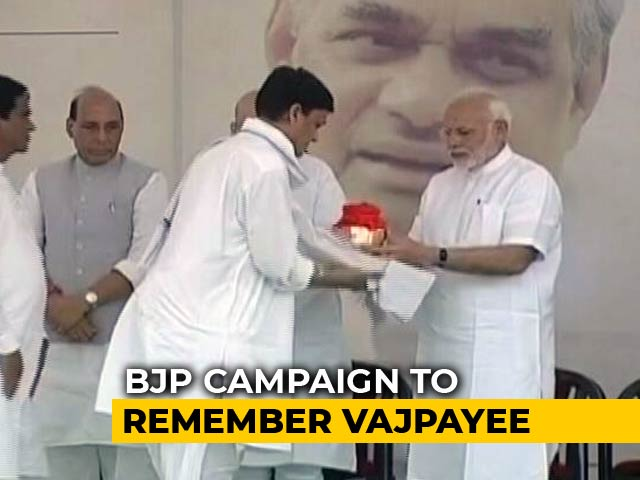 Video : BJP <i>Yatras</i> To Immerse Atal Bihari Vajpayee's Ashes In Rivers Across India