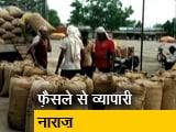 Video : महाराष्ट्र में MSP से कम दाम पर अनाज खरीदने पर जेल