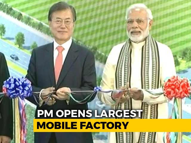 Video : PM Modi Opens World's Largest Cellphone Factory Near Delhi