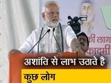 Video : न्यूज टाइम इंडिया: पीएम मोदी बोले-सत्ता के लिए मिल गए धुर विरोधी