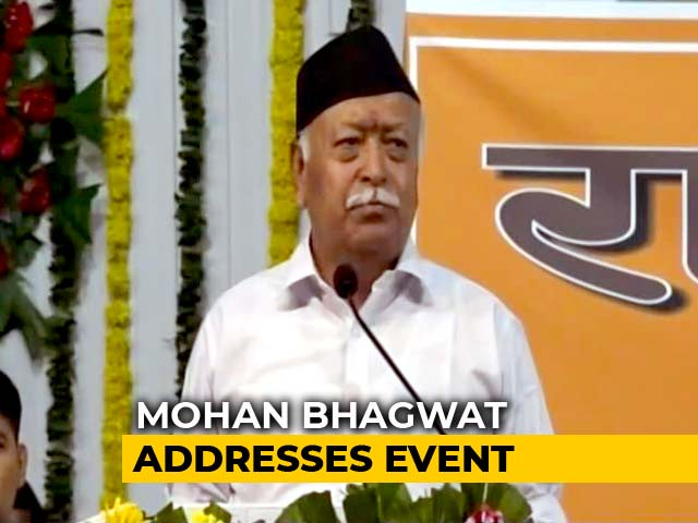 Video : Sangh Is Sangh, Pranab Is Pranab, Says RSS Chief Mohan Bhagwat