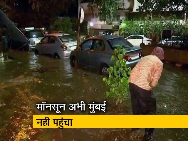 Videos : मुंबई में भारी बारिश के आसार