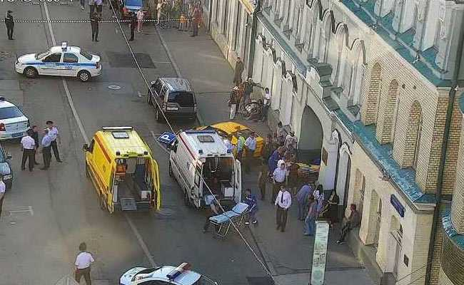 Taxi Runs Into Crowd in Central Moscow