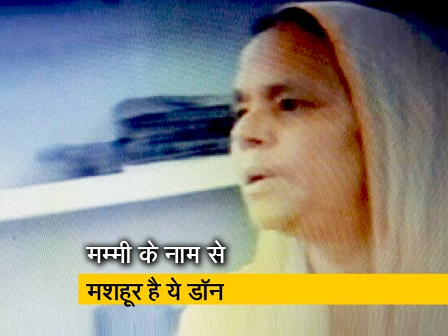 Video : दिल्ली : 'लेडी डॉन' के साम्राज्य पर पुलिस का शिकंजा