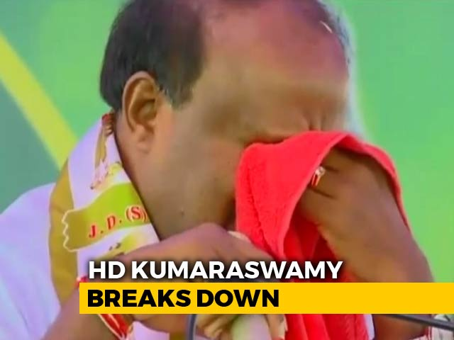 "Video : ""I'm Like Shiva Who Drank Poison"": Tearful HD Kumaraswamy On Coalition"