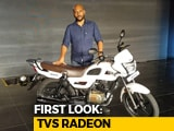 Video: TVS Radeon: First Look