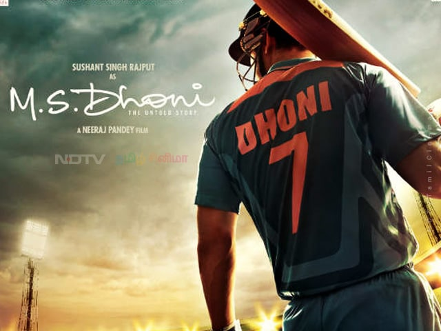 Ms Dhoni : The Untold Story