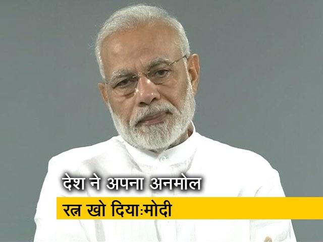 Video : अटल जी मेरे लिए पिता के समान: PM मोदी