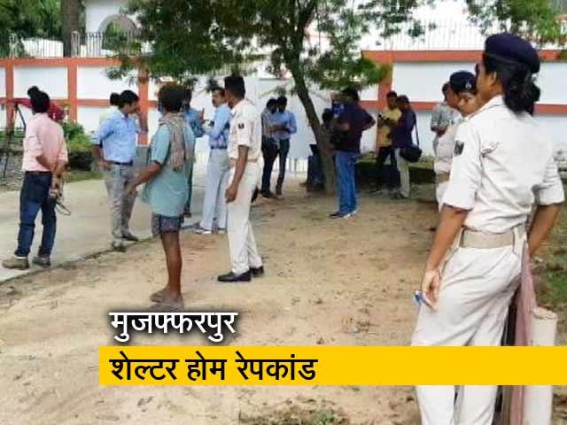 Videos : मंजू वर्मा पर आर्म्स एक्ट का केस दर्ज