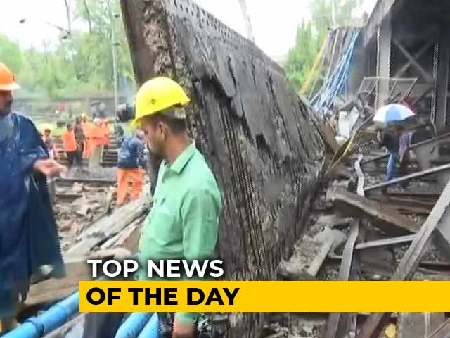 Video : The Biggest Stories Of July 3, 2018