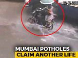 Video : On CCTV, Woman On Bike Dies After Hitting Pothole Near Mumbai