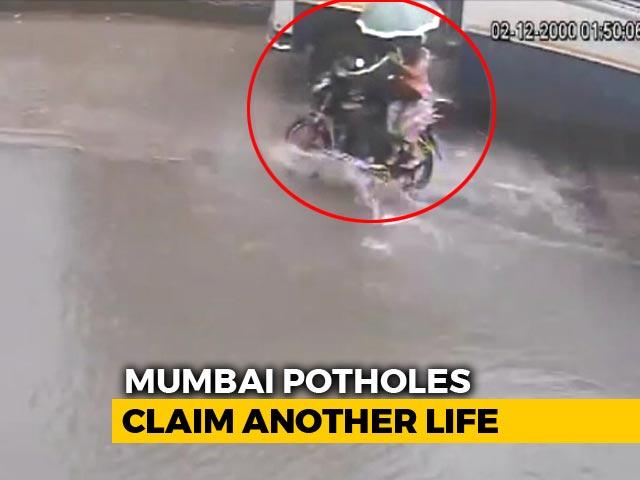 Video : On CCTV, Woman On Bike Dies After Hitting Pothole Near Mumbai