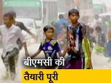 Videos : मुंबई में कल रात से ही भारी बारिश जारी