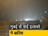 Video : मुंबई के कई इलाकों में बारिश, 11 जून तक भारी बारिश की चेतावनी