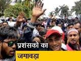 Videos : देशभर में ईद की धूम, सलमान खान के घर के बाहर जुटे सैकड़ों प्रशंसक