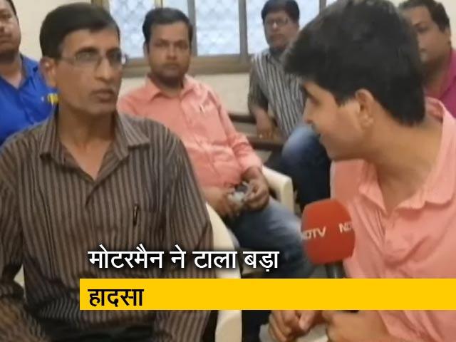 Video : ड्राइवर चंद्रशेखर की सूझबूझ से मुंबई में टला बड़ा हादसा, मिलेगा इनाम