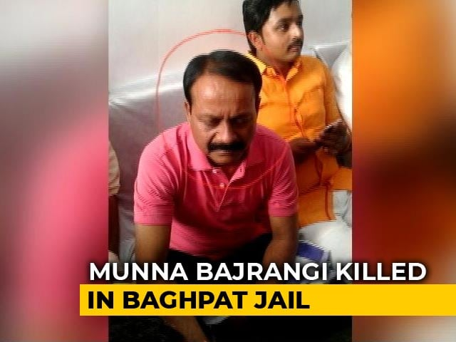 Video : Gangster Munna Bajrangi Shot Dead In UP Jail