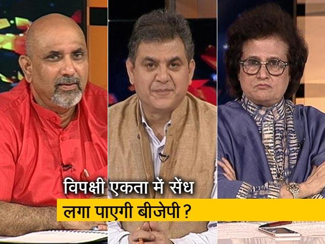Videos : मुकाबला : बीजेपी को मिशन 2019 के लिए नए साथियों की जरूरत?