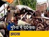 Video : मध्य प्रदेश के मुरैना में ट्रैक्टर-जीप की टक्कर, 12 की मौत