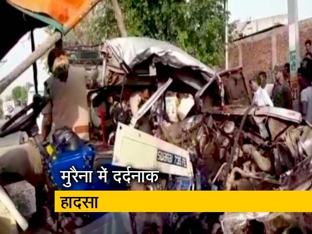 Videos : मध्य प्रदेश के मुरैना में ट्रैक्टर-जीप की टक्कर, 12 की मौत