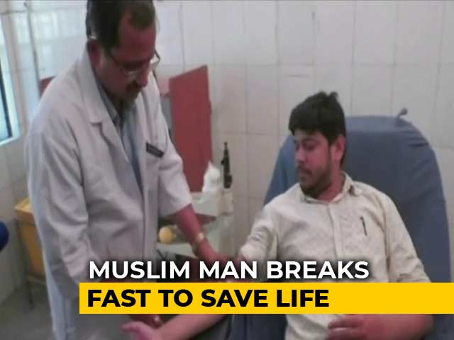 Video : Bihar Man Breaks <i>Roza</i>, Donates Blood To 2-Day-Old With Rare Group