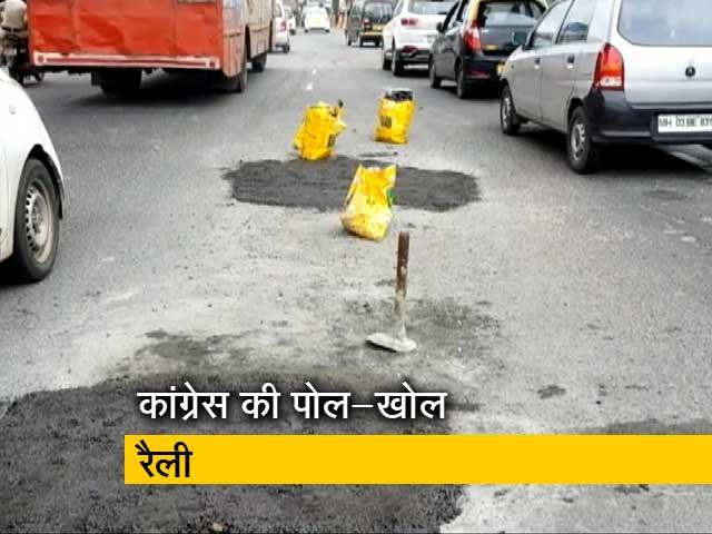 Video : सिटी सेंटर: मुंबई की सड़कों पर गड्ढे ही गड्ढे, केजरीवाल की स्कूल को चेतावनी