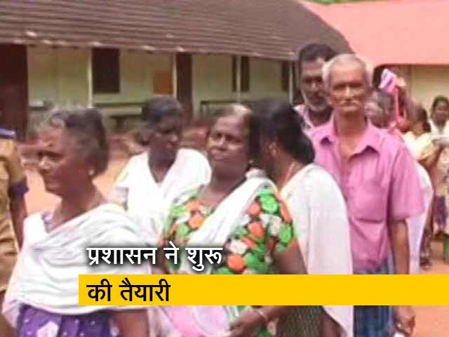 Videos : 29 अगस्त से केरल में खुलेंगे स्कूल