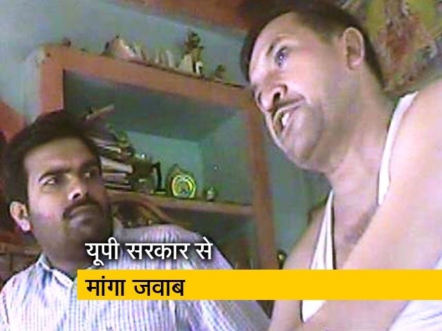 Video : हापुड़ लिंचिंग केस : NDTV के खुलासे के बाद SC ने यूपी सरकार से मांगा जवाब