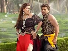 Video: खेसारी लाल यादव ने 'सोन चिरैया' मधु शर्मा संग इश्क के देखे ख्वाब, धमाल केमिस्ट्री हुई वायरल