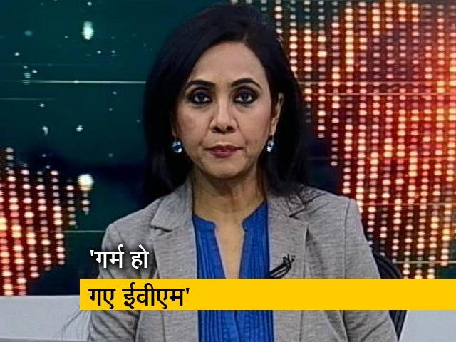 Videos : रणनीति इंट्रो : EVM पर फिर उठे सवाल