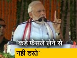 Video : पंचायत से पार्लियामेंट तक BJP, ओडिशा में बोले पीएम मोदी